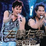 alan tam & hacken lee live 2009 - dam vinh lan (alan tam), ly khac can (hacken lee)