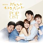 it's okay, that's love ost - v.a