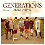 always with you (single) - generations