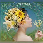 gift (cd1) - aki misato