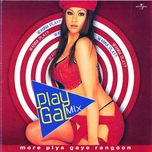 play gal mix - v.a