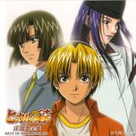theme song complete works: best of hikaru no go - v.a