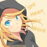 shy heart, shy word (single) - kofun-p, kagamine rin