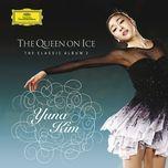 homage to korea (single) - lee joo eun, yeoul