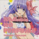 date a live ii character song - nagisa no perfume - minori chihara