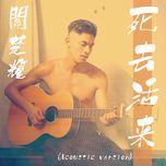 si qu huo lai (acoustic version) (single) - kelvin kwan