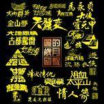 li de sui yue liu sheng - v.a