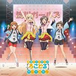 futsuu no joshikousei ga (locodol) yattemita. vocal album 2 - v.a
