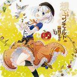 omoi no concerto - haruka shimotsuki