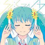 signal - fuji, hatsune miku, meiko