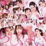 rashikunai (single) - nmb48