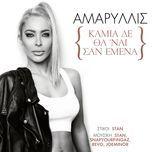 kamia de tha' ne san emena (single) - amaryllis