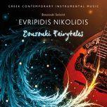 bouzouki fairytales - evripidis nikolidis