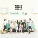 goose house phrase #03 - wandering - goose house