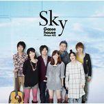 goose house phrase #02 - sky (single) - goose house