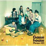 goose house phrase #01 (mini album) - goose house