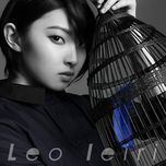 silly (single) - ieiri leo