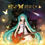 end of the world - papiyon-p, hatsune miku