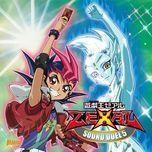 yu-gi-oh! zexal sound duel 5 - conisch