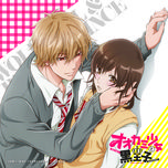 ookami heart (single) - oresama