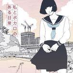exit tunes presents watashi to vocaloid no aru nichijou - hatsune miku, v.a