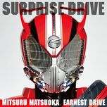 surprise-drive (single) - mitsuru matsuoka