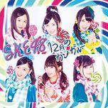 12gatsu no kangaroo (type b) - ske48