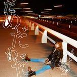 dame dame da (single) - tomita shiori