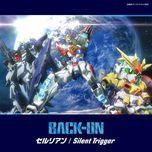 cerulean / silent trigger (single) - back-on