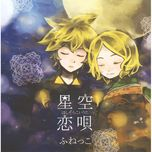 starry sky love song - fune-p, hatsune miku, kagamine rin, kagamine len
