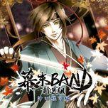 bakumatsu band (shinsengumi okita souji version) - v.a