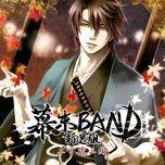 bakumatsu band (shinsengumi hijikata toshizou version) - v.a