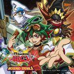 yu-gi-oh! arc-v sound duel 1 - nakagawa koutarou