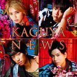 kaguya (single) - news