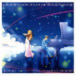 shigatsu wa kimi no uso original song & soundtrack (cd2) - masaru yokoyama, ena