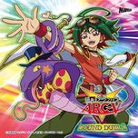 yu-gi-oh! arc-v sound duel 2 - nakagawa koutarou