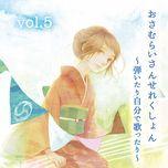 osamuraisan selection (vol.5) - osamuraisan