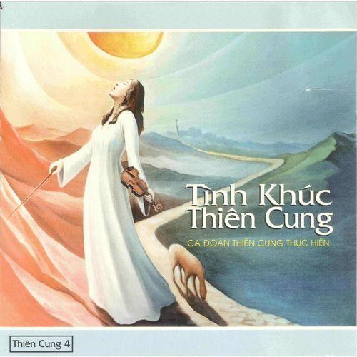 Album Tình Khúc Thiên Cung - Ca Đoàn Thiên Cung