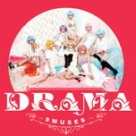 drama (mini album) - nine muses