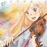 nanairo symphony (single) - coalamode.