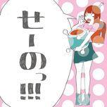 se-no!!! (mini album) - ishifuro