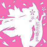 ouka ryouran (single) - machigerita-p, hatsune miku, megurine luka, kagamine rin