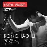 itunes session (ep) - ly vinh hao (li rong hao)