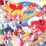 aikatsu! best album shining star* (cd1) - star anis