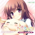 amakoi syrups theme song (maxi single) - haruka sora, kanau