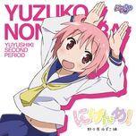 yuyushiki nigenme yuzuko nonohara - rumi ookubo