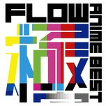 flow anime best kiwami - flow