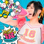 18 - colorful gift - konomi suzuki
