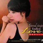 eternal singing endless love ix - dieu tu dinh (yao si ting)