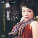 endless love eternal singing ii - dieu tu dinh (yao si ting)